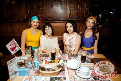 Вечеринка «Ретро FM», 21 апреля 2018 - Ресторан «Максимилианс» Тюмень - 35