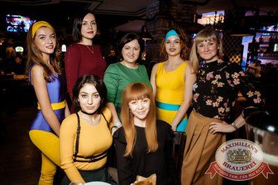Вечеринка «Ретро FM», 21 апреля 2018 - Ресторан «Максимилианс» Тюмень - 37