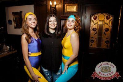 Вечеринка «Ретро FM», 21 апреля 2018 - Ресторан «Максимилианс» Тюмень - 38