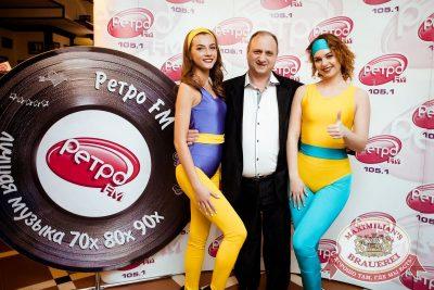 Вечеринка «Ретро FM», 21 апреля 2018 - Ресторан «Максимилианс» Тюмень - 4