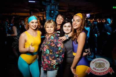 Вечеринка «Ретро FM», 21 апреля 2018 - Ресторан «Максимилианс» Тюмень - 40