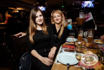 Вечеринка «Ретро FM», 21 апреля 2018 - Ресторан «Максимилианс» Тюмень - 41