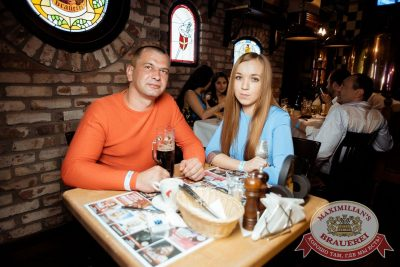 Вечеринка «Ретро FM», 21 апреля 2018 - Ресторан «Максимилианс» Тюмень - 44