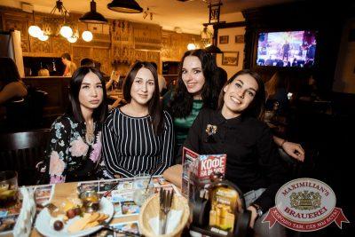 Вечеринка «Ретро FM», 21 апреля 2018 - Ресторан «Максимилианс» Тюмень - 46