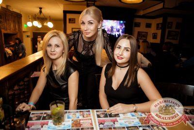 Вечеринка «Ретро FM», 21 апреля 2018 - Ресторан «Максимилианс» Тюмень - 47