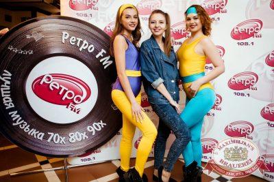 Вечеринка «Ретро FM», 21 апреля 2018 - Ресторан «Максимилианс» Тюмень - 5
