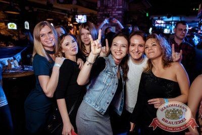 Вечеринка «Ретро FM», 21 апреля 2018 - Ресторан «Максимилианс» Тюмень - 50