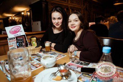 Вечеринка «Ретро FM», 21 апреля 2018 - Ресторан «Максимилианс» Тюмень - 53