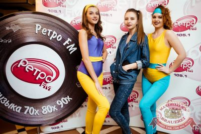Вечеринка «Ретро FM», 21 апреля 2018 - Ресторан «Максимилианс» Тюмень - 9