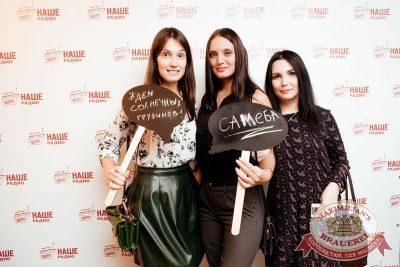 Mgzavrebi, 22 апреля 2018 - Ресторан «Максимилианс» Тюмень - 42
