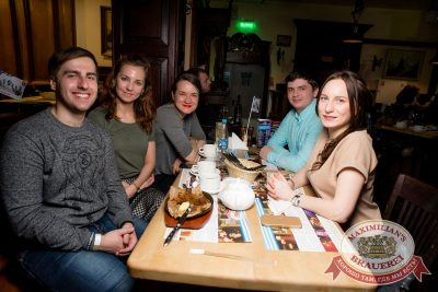 Mgzavrebi, 22 апреля 2018 - Ресторан «Максимилианс» Тюмень - 67