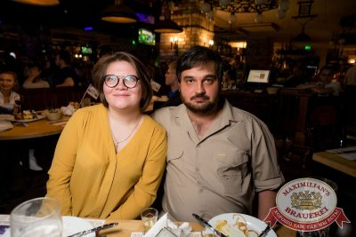 Mgzavrebi, 22 апреля 2018 - Ресторан «Максимилианс» Тюмень - 68