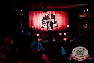 StandUp: Стас Старовойтов и Тимур Каргинов, 26 апреля 2018 - Ресторан «Максимилианс» Тюмень - 10