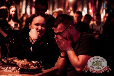 StandUp: Стас Старовойтов и Тимур Каргинов, 26 апреля 2018 - Ресторан «Максимилианс» Тюмень - 12