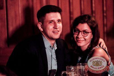 StandUp: Стас Старовойтов и Тимур Каргинов, 26 апреля 2018 - Ресторан «Максимилианс» Тюмень - 13