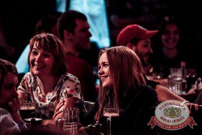 StandUp: Стас Старовойтов и Тимур Каргинов, 26 апреля 2018 - Ресторан «Максимилианс» Тюмень - 15