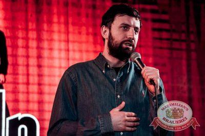 StandUp: Стас Старовойтов и Тимур Каргинов, 26 апреля 2018 - Ресторан «Максимилианс» Тюмень - 2