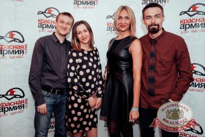 StandUp: Стас Старовойтов и Тимур Каргинов, 26 апреля 2018 - Ресторан «Максимилианс» Тюмень - 20