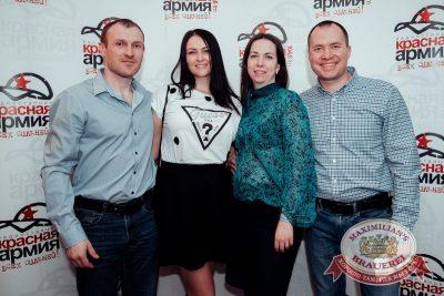 StandUp: Стас Старовойтов и Тимур Каргинов, 26 апреля 2018 - Ресторан «Максимилианс» Тюмень - 23