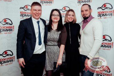 StandUp: Стас Старовойтов и Тимур Каргинов, 26 апреля 2018 - Ресторан «Максимилианс» Тюмень - 28