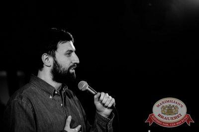 StandUp: Стас Старовойтов и Тимур Каргинов, 26 апреля 2018 - Ресторан «Максимилианс» Тюмень - 3