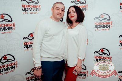 StandUp: Стас Старовойтов и Тимур Каргинов, 26 апреля 2018 - Ресторан «Максимилианс» Тюмень - 33