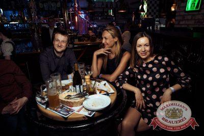 StandUp: Стас Старовойтов и Тимур Каргинов, 26 апреля 2018 - Ресторан «Максимилианс» Тюмень - 38
