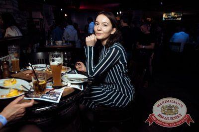 StandUp: Стас Старовойтов и Тимур Каргинов, 26 апреля 2018 - Ресторан «Максимилианс» Тюмень - 39
