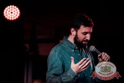 StandUp: Стас Старовойтов и Тимур Каргинов, 26 апреля 2018 - Ресторан «Максимилианс» Тюмень - 4