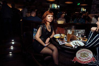 StandUp: Стас Старовойтов и Тимур Каргинов, 26 апреля 2018 - Ресторан «Максимилианс» Тюмень - 40