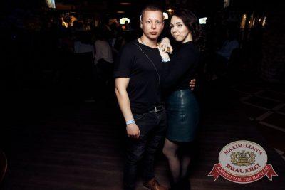 StandUp: Стас Старовойтов и Тимур Каргинов, 26 апреля 2018 - Ресторан «Максимилианс» Тюмень - 41