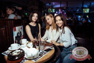 StandUp: Стас Старовойтов и Тимур Каргинов, 26 апреля 2018 - Ресторан «Максимилианс» Тюмень - 42