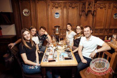 StandUp: Стас Старовойтов и Тимур Каргинов, 26 апреля 2018 - Ресторан «Максимилианс» Тюмень - 47