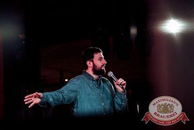 StandUp: Стас Старовойтов и Тимур Каргинов, 26 апреля 2018 - Ресторан «Максимилианс» Тюмень - 5