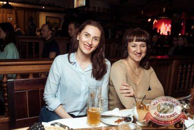 StandUp: Стас Старовойтов и Тимур Каргинов, 26 апреля 2018 - Ресторан «Максимилианс» Тюмень - 50