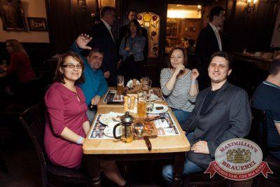 StandUp: Стас Старовойтов и Тимур Каргинов, 26 апреля 2018 - Ресторан «Максимилианс» Тюмень - 51