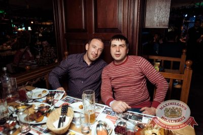 StandUp: Стас Старовойтов и Тимур Каргинов, 26 апреля 2018 - Ресторан «Максимилианс» Тюмень - 52