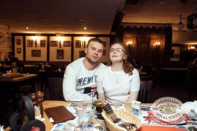 StandUp: Стас Старовойтов и Тимур Каргинов, 26 апреля 2018 - Ресторан «Максимилианс» Тюмень - 56
