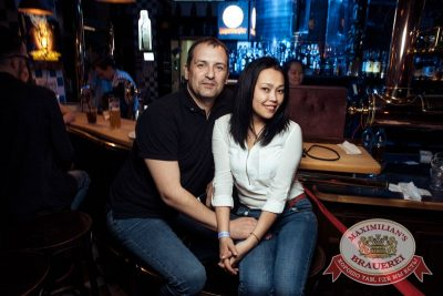 StandUp: Стас Старовойтов и Тимур Каргинов, 26 апреля 2018 - Ресторан «Максимилианс» Тюмень - 57