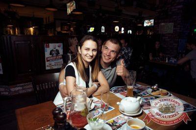 StandUp: Стас Старовойтов и Тимур Каргинов, 26 апреля 2018 - Ресторан «Максимилианс» Тюмень - 58