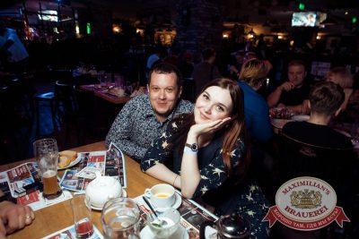 StandUp: Стас Старовойтов и Тимур Каргинов, 26 апреля 2018 - Ресторан «Максимилианс» Тюмень - 59
