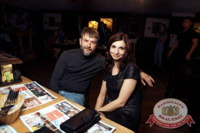StandUp: Стас Старовойтов и Тимур Каргинов, 26 апреля 2018 - Ресторан «Максимилианс» Тюмень - 60