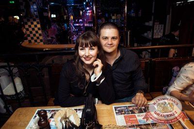 StandUp: Стас Старовойтов и Тимур Каргинов, 26 апреля 2018 - Ресторан «Максимилианс» Тюмень - 63