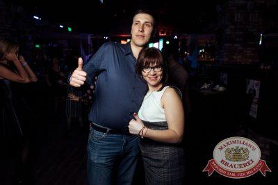 StandUp: Стас Старовойтов и Тимур Каргинов, 26 апреля 2018 - Ресторан «Максимилианс» Тюмень - 64