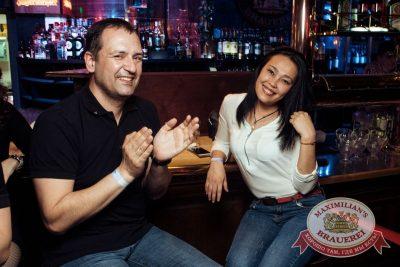StandUp: Стас Старовойтов и Тимур Каргинов, 26 апреля 2018 - Ресторан «Максимилианс» Тюмень - 65