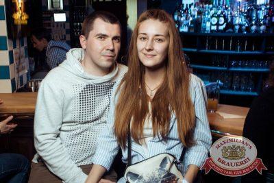StandUp: Стас Старовойтов и Тимур Каргинов, 26 апреля 2018 - Ресторан «Максимилианс» Тюмень - 66