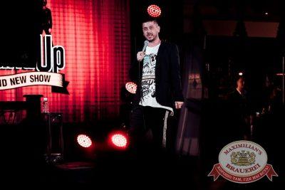 StandUp: Стас Старовойтов и Тимур Каргинов, 26 апреля 2018 - Ресторан «Максимилианс» Тюмень - 8