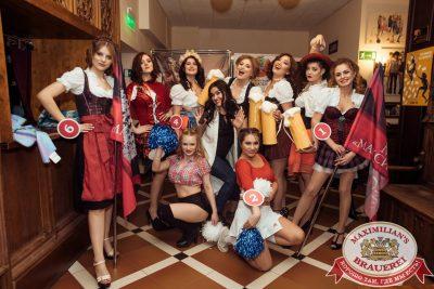 Мисс «Максимилианс» 2018, 28 апреля 2018 - Ресторан «Максимилианс» Тюмень - 00005