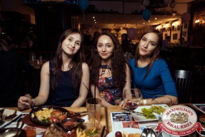 Мисс «Максимилианс» 2018, 28 апреля 2018 - Ресторан «Максимилианс» Тюмень - 00006