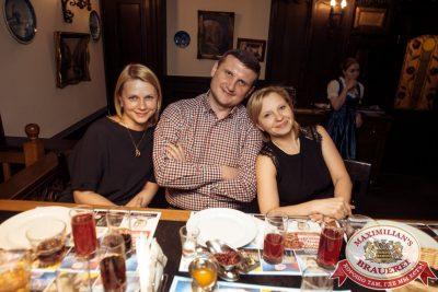 Мисс «Максимилианс» 2018, 28 апреля 2018 - Ресторан «Максимилианс» Тюмень - 00007